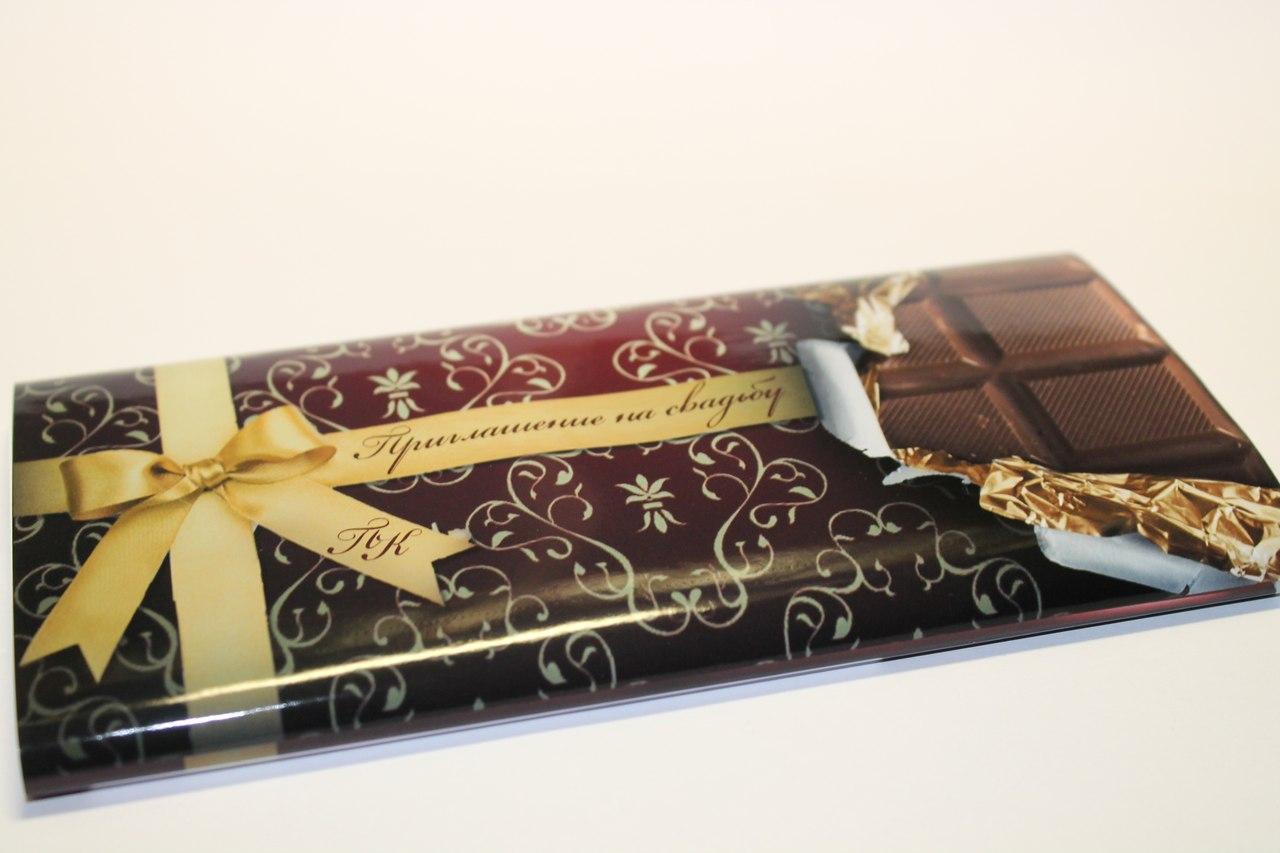 Шоколадная открытка на свадьбу, уходом заслуженный отдых