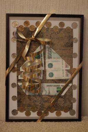 Подарок деньгами оригинально на день рождения мужчине